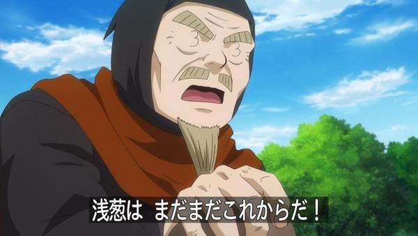 銀魂゜ (43)