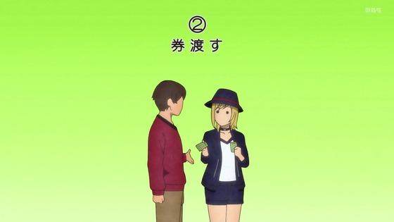 「波よ聞いてくれ」第9話感想 (38)