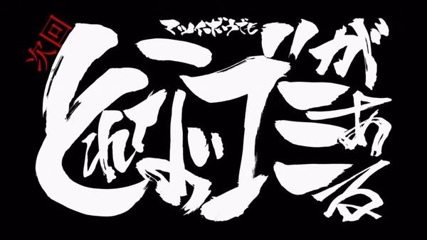 銀魂 (71)
