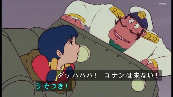 「未来少年コナン」第7話感想 (11)