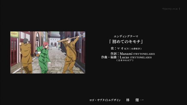 「ヒナまつり」12話(最終回)感想 (55)