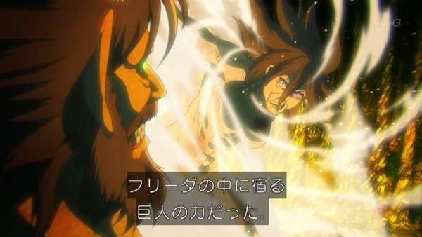 「進撃の巨人 Season3」(3期 6話)43話感想 (25)