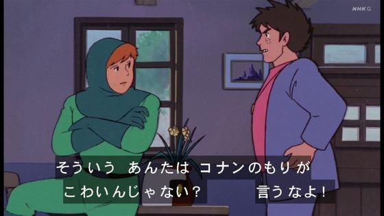 「未来少年コナン」第19話感想 画像  (17)