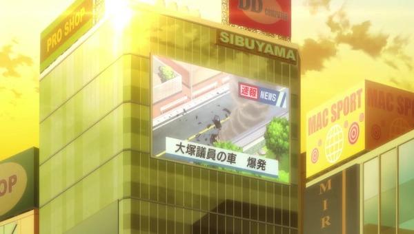 「ゲゲゲの鬼太郎」6期 76話感想  (20)