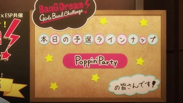 「BanG Dream!(バンドリ!)」3期 3話感想 画像 (57)