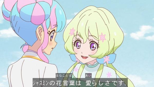 「アイカツスターズ!」第77話 (13)