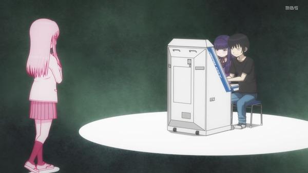「ハイスコアガール」20話感想 画像 (42)