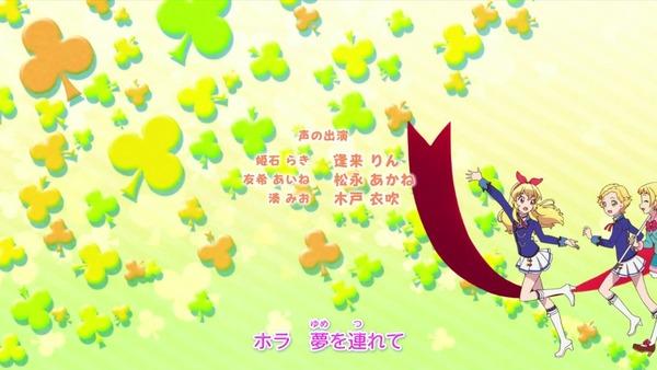 「アイカツオンパレード!」第10話感想  (148)