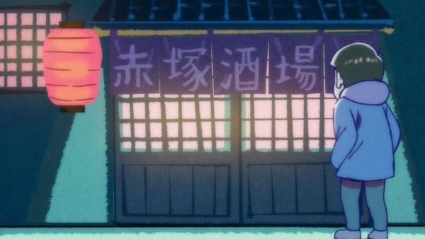 「おそ松さん」23話感想  (32)
