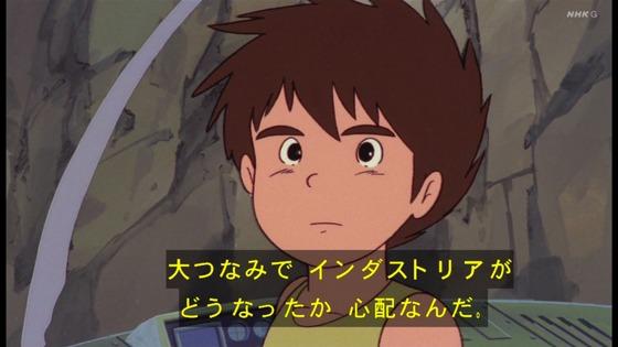 「未来少年コナン」第20話感想 画像 (61)