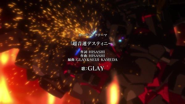「クロムクロ」14話 (4)