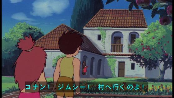 「未来少年コナン」第13話感想 (117)
