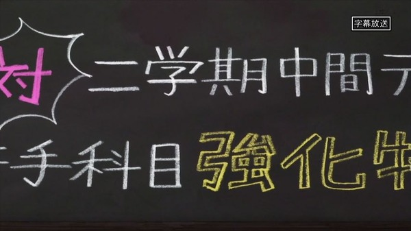 暗殺教室 (1)