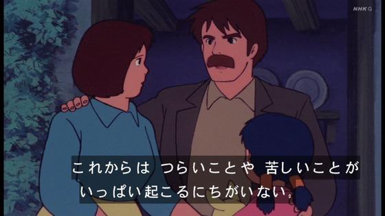 「未来少年コナン」第17話感想 画像 (13)