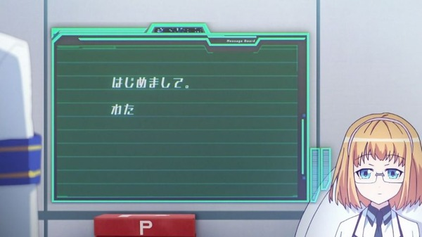 「魔装学園H×H」2話 (21)