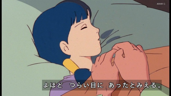 「未来少年コナン」第1話感想 画像 (83)