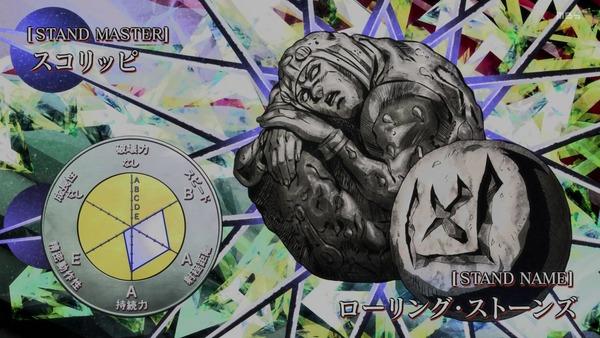 「ジョジョの奇妙な冒険 5部」39話感想 (12)