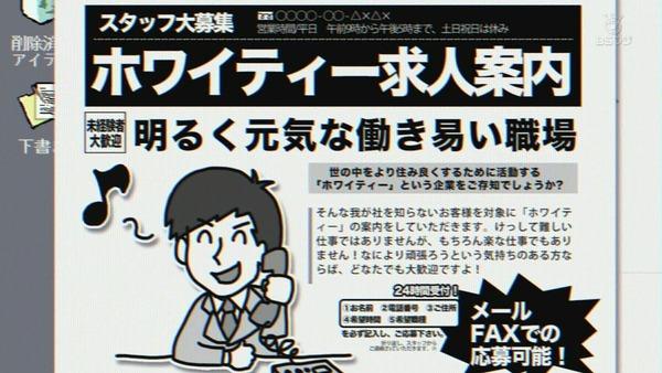 「モブサイコ100Ⅱ」2期 6話感想 (83)
