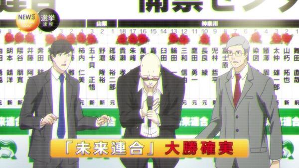 「PERSONA5(ペルソナ5)」特番アニメ『Dark Sun.. (223)
