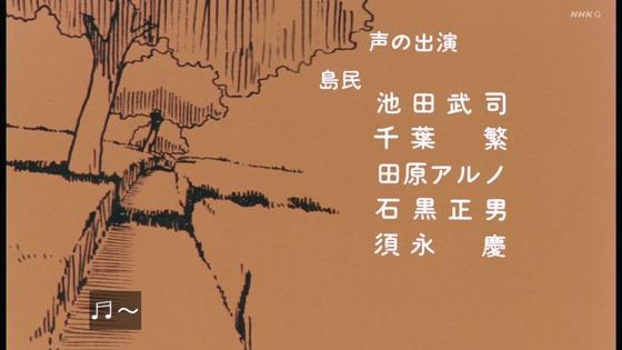 「未来少年コナン」第3話感想 画像 (106)