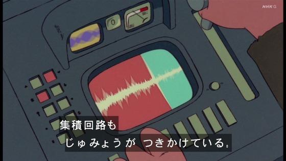 「未来少年コナン」第12話感想 (10)