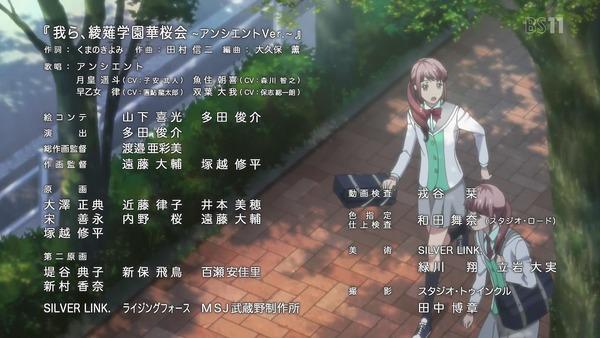 「スタミュ -高校星歌劇-(第2期)」1話 (77)