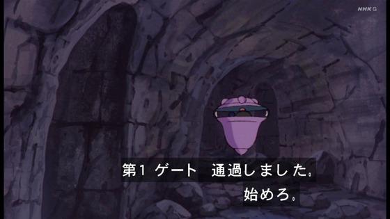 「未来少年コナン」第12話感想 (6)