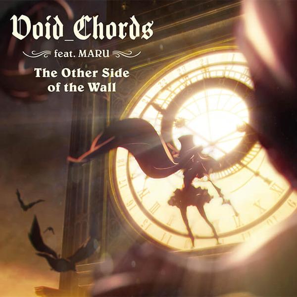 『プリンセス・プリンシパル』OPテーマ「The Other Side of the Wall」
