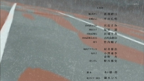 「恋は雨上がりのように」6話 (48)