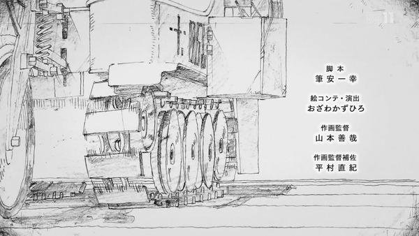 「少女終末旅行」4話 (56)