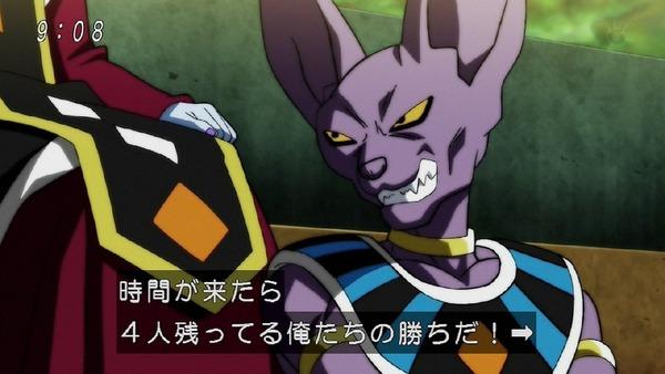 「ドラゴンボール超」113話 (8)