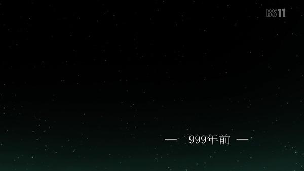 「FateEXTRA Last Encore」5話 (1)