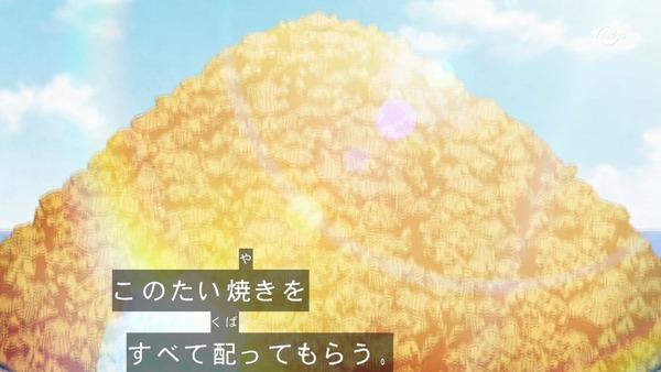 「アイカツスターズ!」第62話 (52)