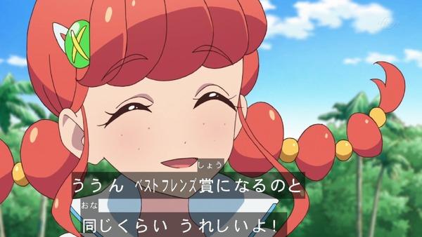 「アイカツフレンズ!」32話感想 (61)