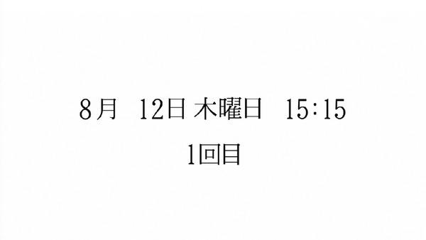 「サクラダリセット」1話 (30)
