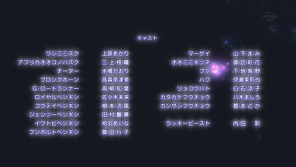 「けものフレンズ2」第11話感想 (61)