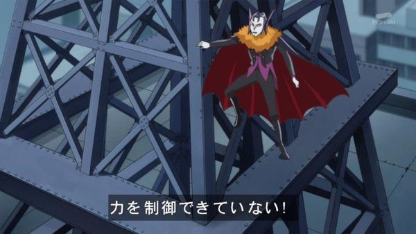「魔法つかいプリキュア!」第16話感想 (42)