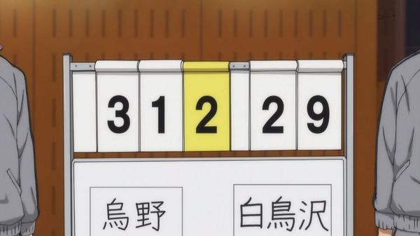 「ハイキュー!!」 (269)