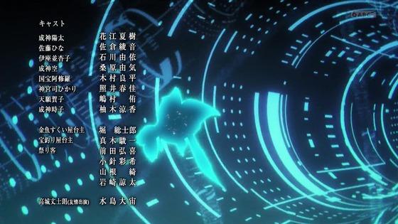 「神様になった日」第6話感想 画像 (67)