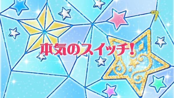 「アイカツスターズ!」第17話感想 (8)