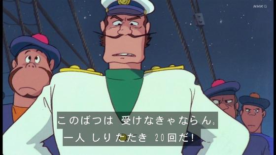 「未来少年コナン」第4話感想 (31)