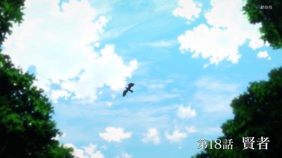 「呪術廻戦」18話感想(実況まとめ) (21)