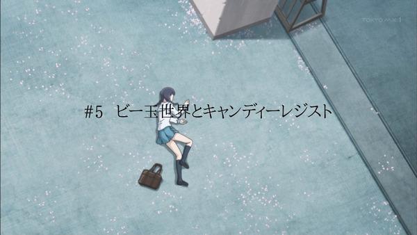 「サクラダリセット」4話 (49)