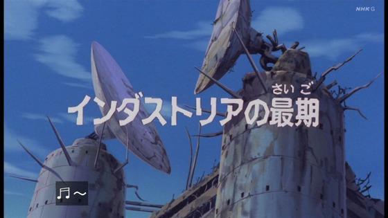 「未来少年コナン」第25話感想(実況まとめ)画像  (1)