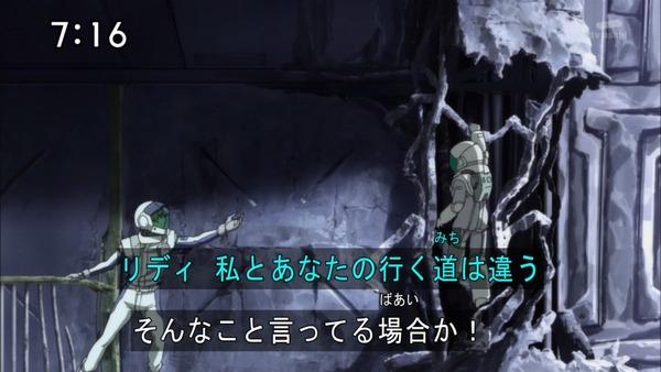 「機動戦士ガンダム UC」14話 (25)
