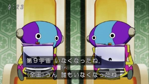 「ドラゴンボール超」98話 (39)