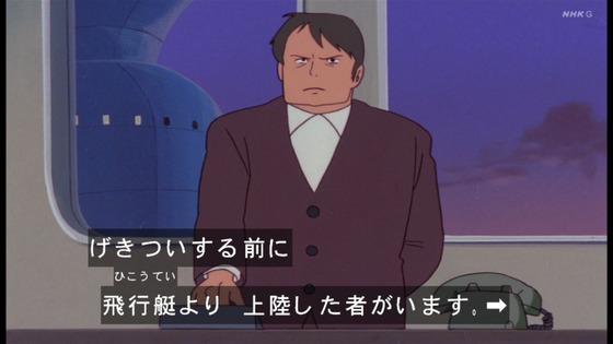 「未来少年コナン」第21話感想 画像  (12)