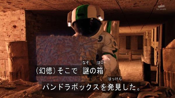 「仮面ライダービルド」1話 (3)