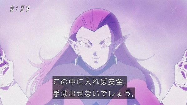 「ドラゴンボール超」101話 (40)