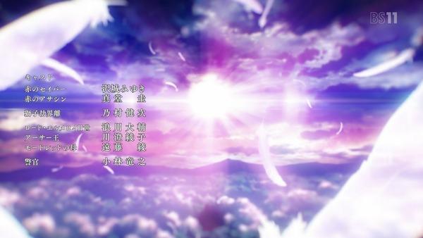 「FateApocrypha」6話 (64)